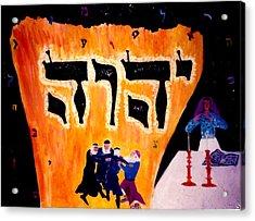 Sabbath Fantasy Acrylic Print by Eliezer Sobel