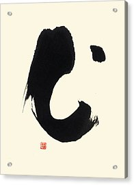 Shin - Mind  Acrylic Print by Chisho Maas