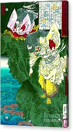 Shinto Storm God 1880 Acrylic Print by Padre Art