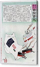 Sino-japanese War, 1895 Acrylic Print by Granger