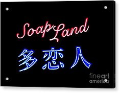 Soap Land Neon Acrylic Print by Dean Harte