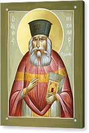 St Nicholas Planas Acrylic Print by Julia Bridget Hayes