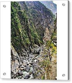Taroko National Park (chinese: Acrylic Print