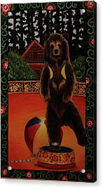 The Dancing Bear Is Far From Home Acrylic Print by Anzhelika Lychik