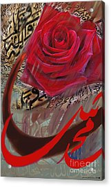 The Prophet The Beloved Acrylic Print by Seema Sayyidah
