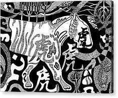 Tiger Calligraphy  Acrylic Print