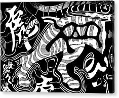 Tiger Legs Acrylic Print