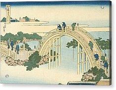 Drum Bridge Of Kameido Tenjin Shrine From The Series Wondrous Views Of Famous Bridges In All The Pr Acrylic Print
