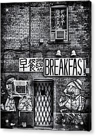 Acrylic Print featuring the photograph Breakfast by Brian Carson