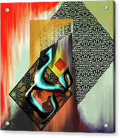 Calligraphy 69 1 Acrylic Print by Mawra Tahreem