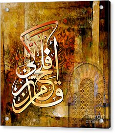 Islamic Calligraphy Acrylic Print by Gull G
