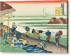 Poem By Dainagon Tsunenobu Acrylic Print by Katsushika Hokusai
