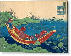 Poem By Funya No Asayasu Acrylic Print by Katsushika Hokusai