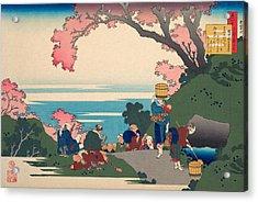 Poem By Gon-chunagon Masafusa Acrylic Print by Katsushika Hokusai