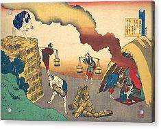 Poem By Gon-chunagon Sadaie Acrylic Print by Katsushika Hokusai