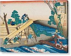 Poem By Harumichi No Tsuraki Acrylic Print by Katsushika Hokusai