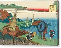 Poem By Motoyoshi Shinno Acrylic Print by Katsushika Hokusai