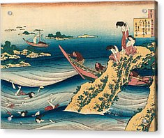 Poem By Sangi Takamura Acrylic Print by Katsushika Hokusai