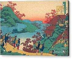 Poem By Sarumaru Dayu Acrylic Print by Katsushika Hokusai