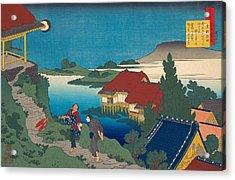 Poem By Sosei Hoshi Acrylic Print by Katsushika Hokusai