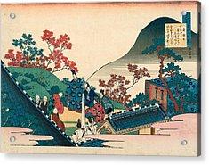 Poem By Teishin Ko Acrylic Print by Katsushika Hokusai