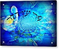 Pri Eitz Hadar Acrylic Print