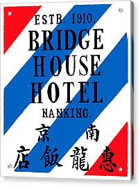 Acrylic Print featuring the painting 1920 Bridge House Hotel Nanking China by Historic Image