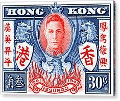 1945 Hong Kong Victory Stamp Acrylic Print