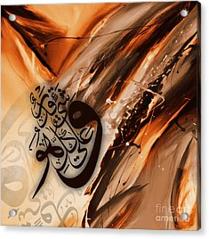 Calligraphy Acrylic Print by Gull G