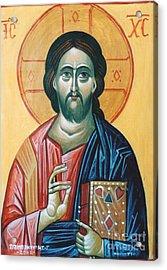 Jesus Acrylic Print by George Siaba
