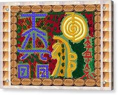 2015 Version Reiki Healing Symbols By Navin Joshi Acrylic Print by Navin Joshi