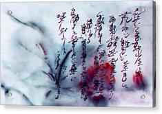 3rd Diminsion Of Faith  Acrylic Print by C G Rhine as Yoroshii Minamoto