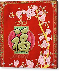 Chinese New Year Decorations And Lucky Symbols Acrylic Print
