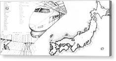 5.33.japan-7-detail-c Acrylic Print