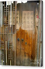 Abandoned Wooden Door With Gate Acrylic Print by Kathy Daxon