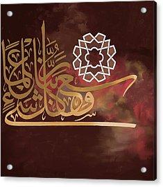 Al Araf -7-89 Acrylic Print