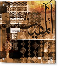 Al Muqeeto Acrylic Print