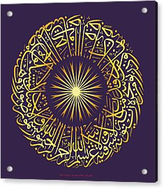 Al-noor-the Light Violet Acrylic Print