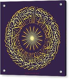 Al-noor-the Light Violet Acrylic Print