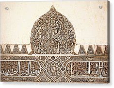 Alhambra Relief Acrylic Print by Jane Rix