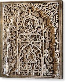 Alhambra Wall Panel Acrylic Print by Jane Rix