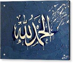 Alhamdulillah Acrylic Print