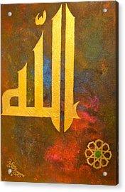 Allah - Foilated Kufic Acrylic Print by Fahim Somani