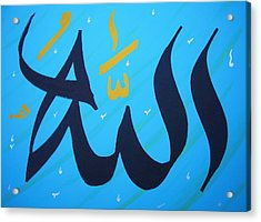 Allah - Turquoise And Gold Acrylic Print