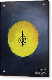 Allah-3 Acrylic Print