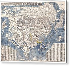 Antique Maps - Old Cartographic Maps - Antique Japanese Map Of The World, 1710 Acrylic Print