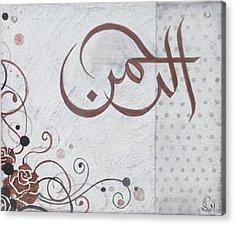 Ar-rahman Acrylic Print by Salwa  Najm