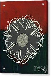 Arahman-arahim Acrylic Print