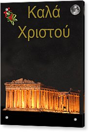 Athens Greek Christmas Card Acrylic Print