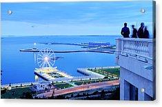 Acrylic Print featuring the photograph Baku Eye by Fabrizio Troiani